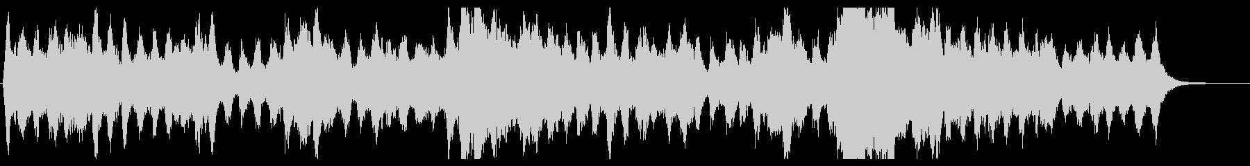 エルガー行進曲「威風堂々」有名サビ部分の未再生の波形