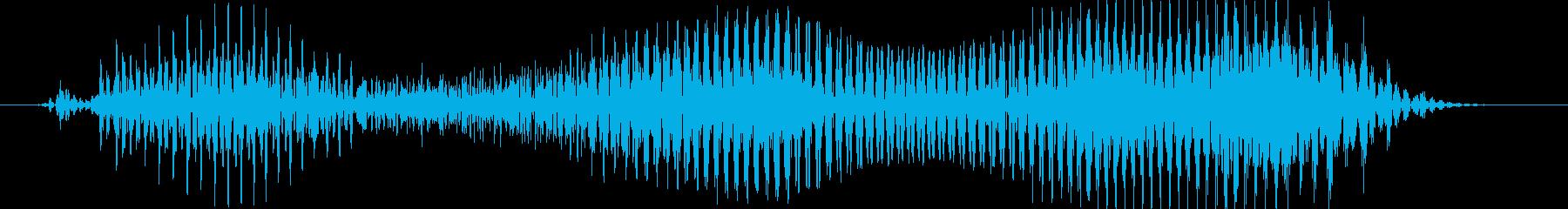 おはよう!の再生済みの波形