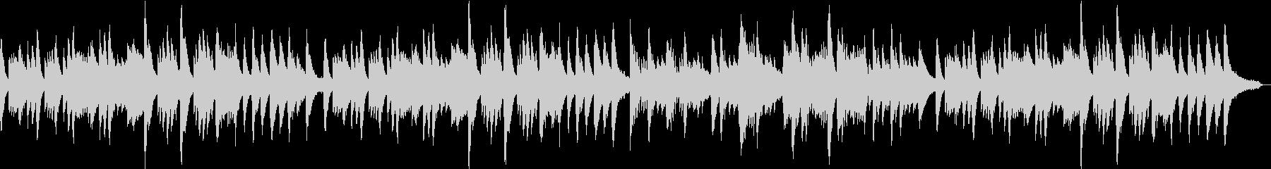 ほのぼのしたピアノソロの未再生の波形