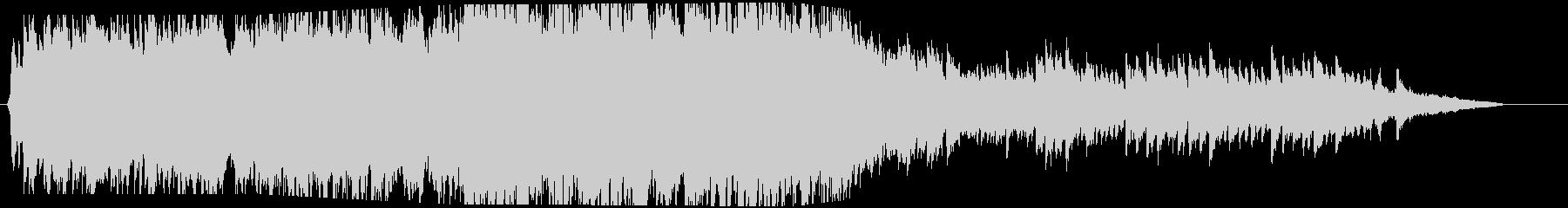 現代の交響曲 感情的 バラード 憂...の未再生の波形
