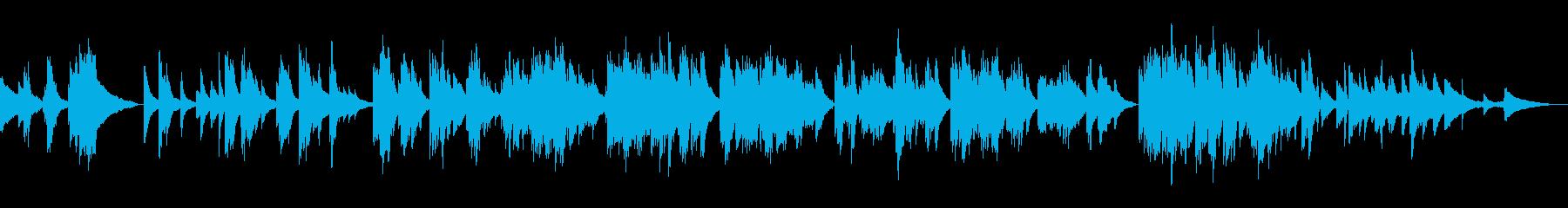 シンプルで美しいピアノソロのバラードの再生済みの波形