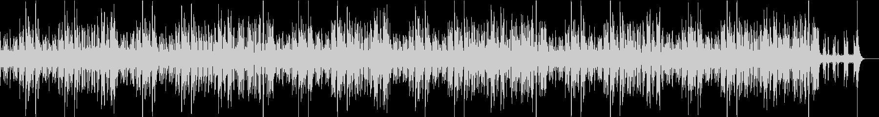 シンプルで軽やかなジャズの未再生の波形