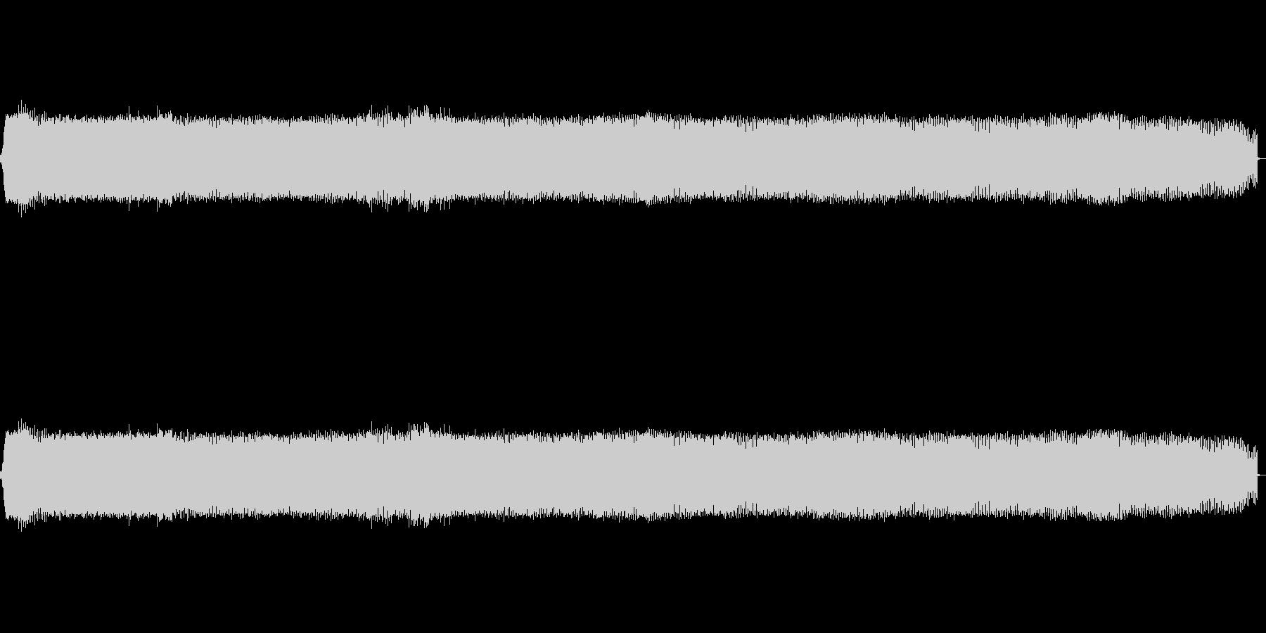 高めの汽笛のような電子音です。の未再生の波形