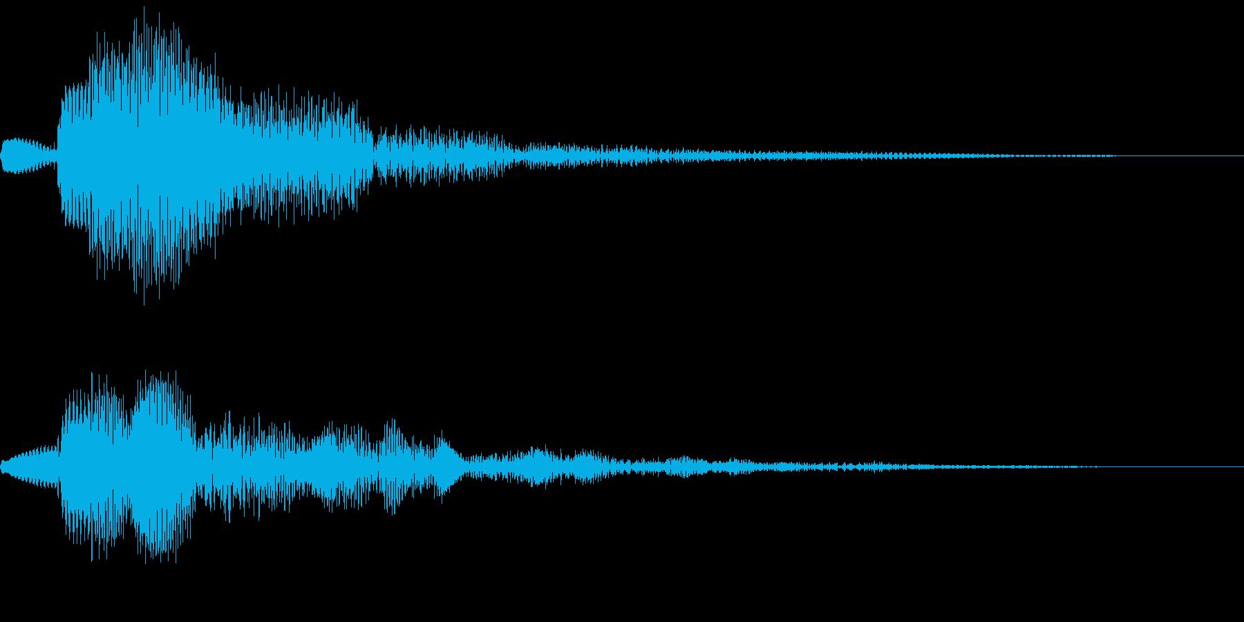UI ピロリン クールで聞きやすい決定音の再生済みの波形