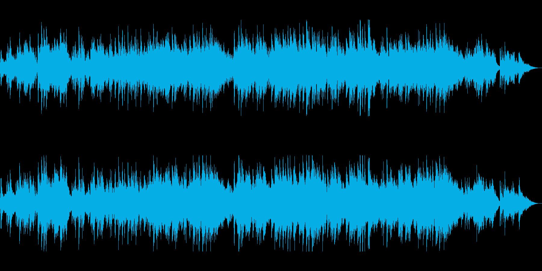 ピアノが昔を思い起こさせるバラードの再生済みの波形