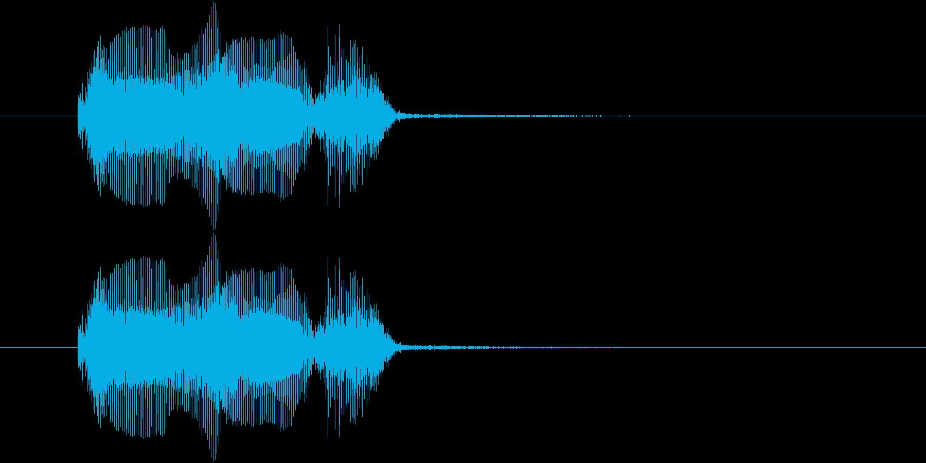 ロボットの声で「ゲームオーバー」の再生済みの波形