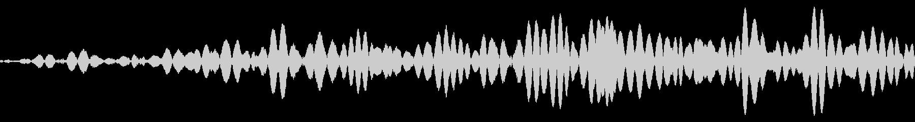 スワイプ・パワーを溜める音の未再生の波形