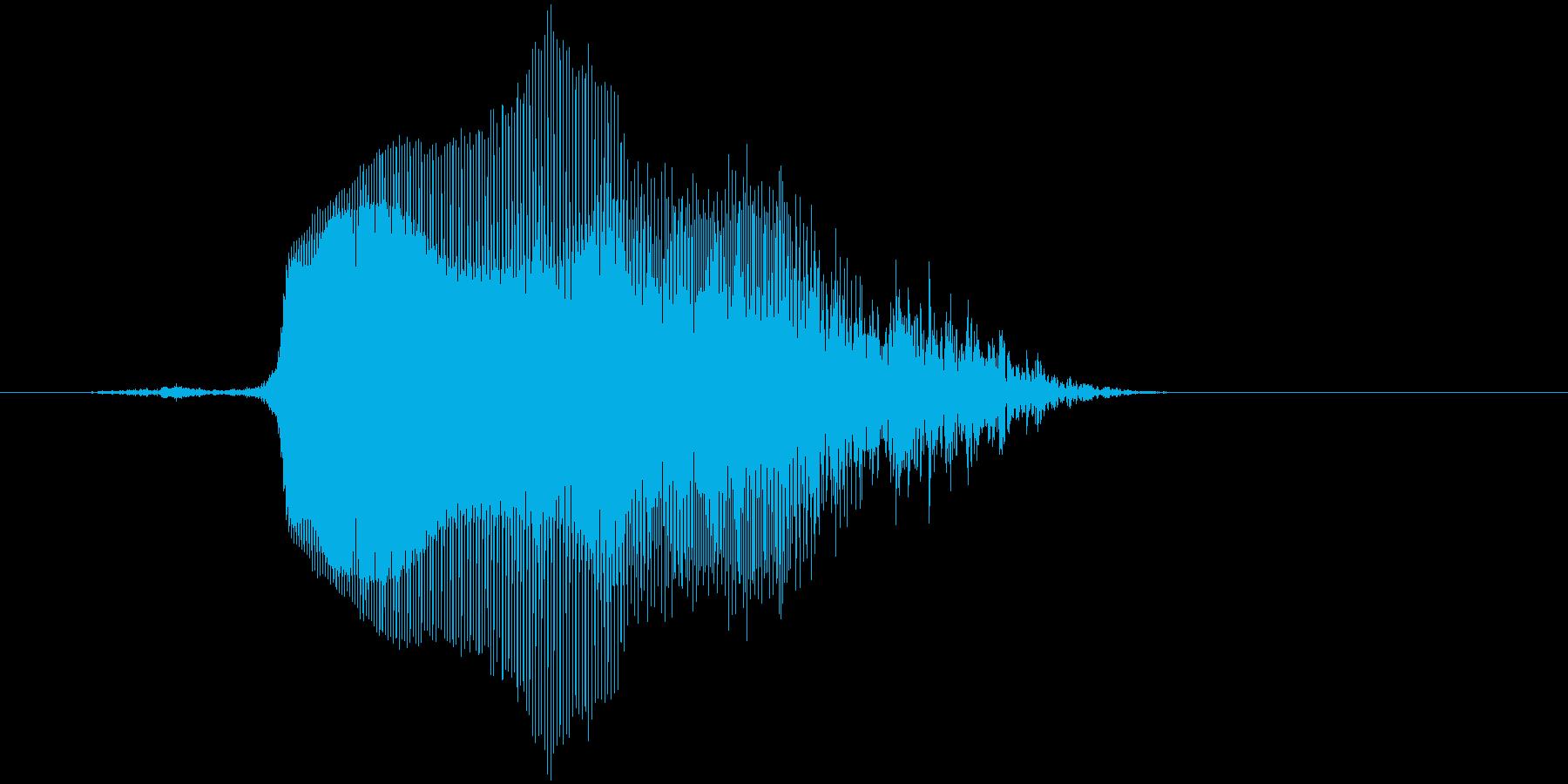 「ふぅわっ!」の再生済みの波形