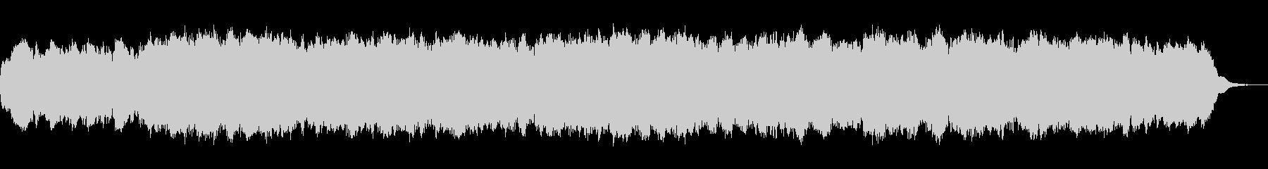 パイプオルガンのフーガ No.10の未再生の波形