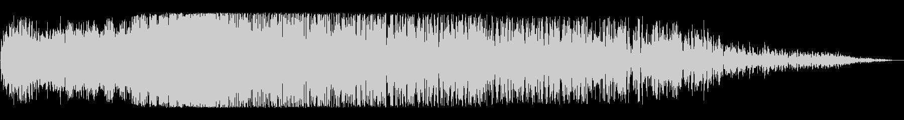 ワープ突入(すさまじさを表現した効果音)の未再生の波形