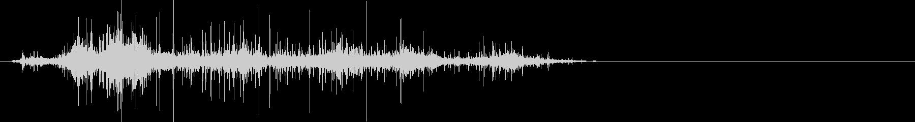 ガサガサと探す音_1の未再生の波形