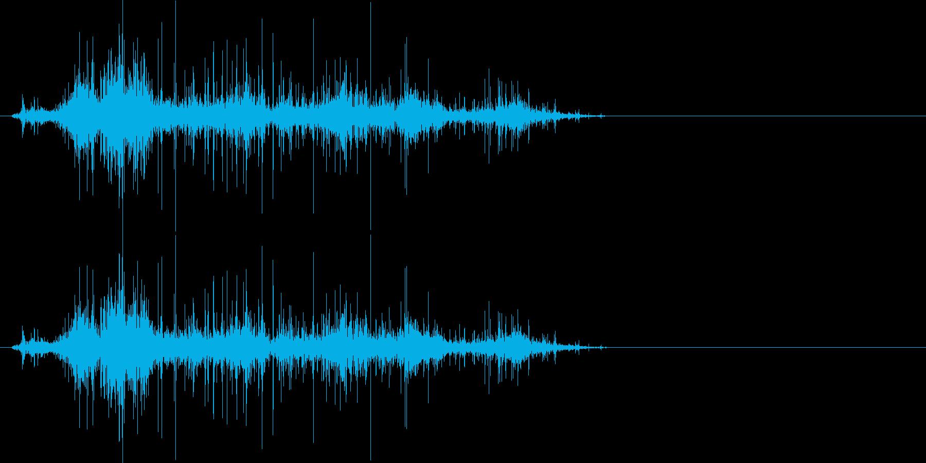 ガサガサと探す音_1の再生済みの波形