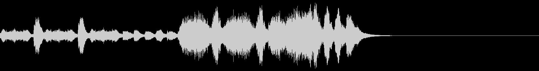 管弦楽による軽快でコミカルなジングルの未再生の波形