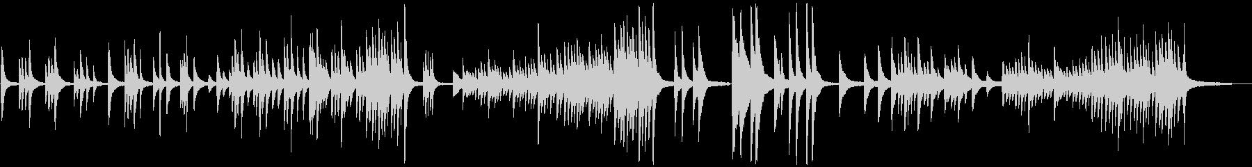 ゆったりとしたピアノのバラードの未再生の波形