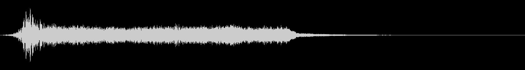 エレクトロなジャーンというファンファーレの未再生の波形
