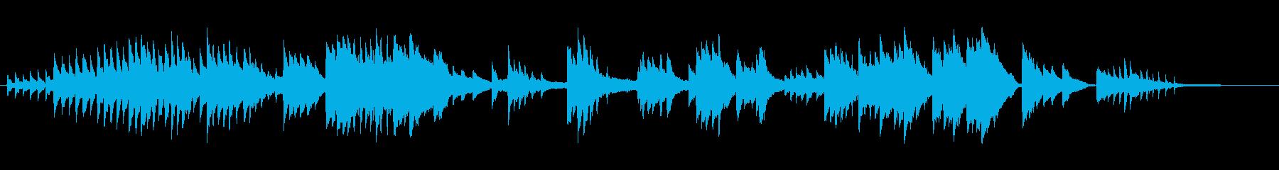 幻想的なピアノ、即興演奏の再生済みの波形