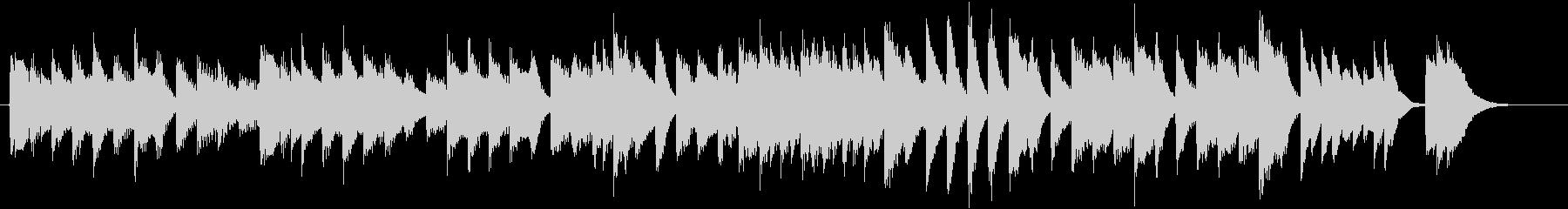 楽しい冬を描いたワルツ調のピアノジングルの未再生の波形