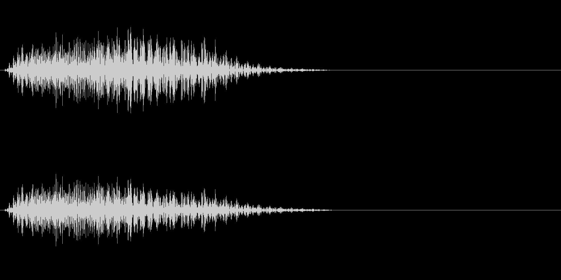 キュッの未再生の波形