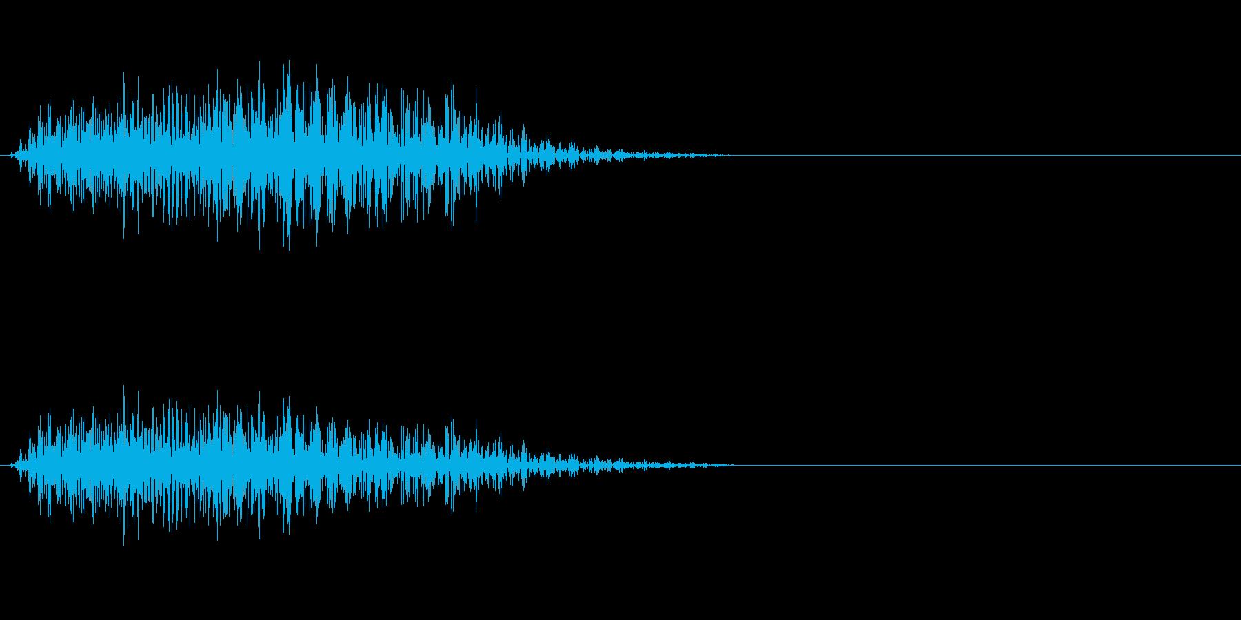 キュッの再生済みの波形