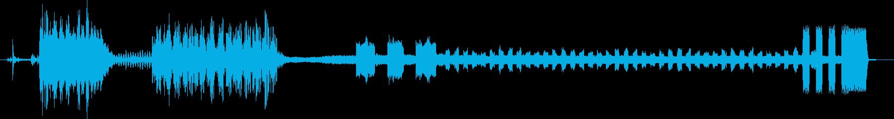 ピュイーン、ピピピピ!(システム起動音)の再生済みの波形