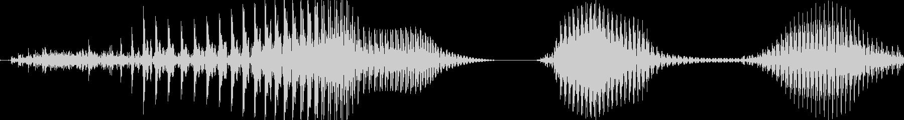 かんぺきっ!の未再生の波形