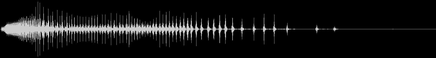 おならバットストレッチbの未再生の波形