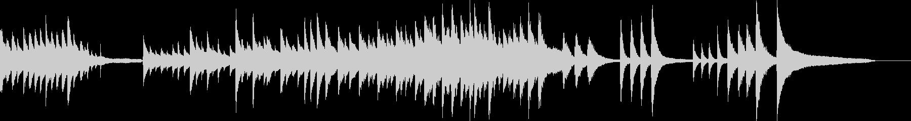 映像シーン・ゆったり感動的ソロ生ピアノ2の未再生の波形