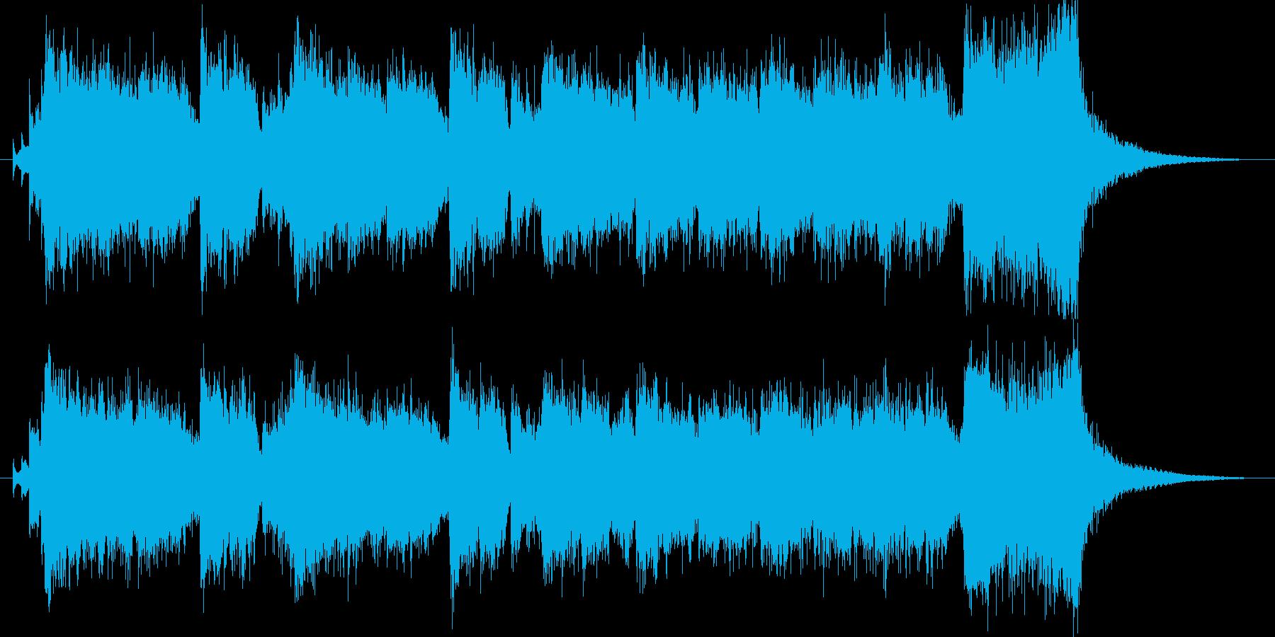 ファンタジー系のファンファーレですの再生済みの波形