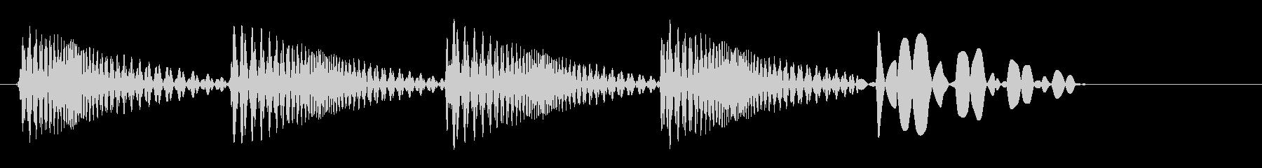ビヨビヨビヨン(跳ね返ったような音)の未再生の波形