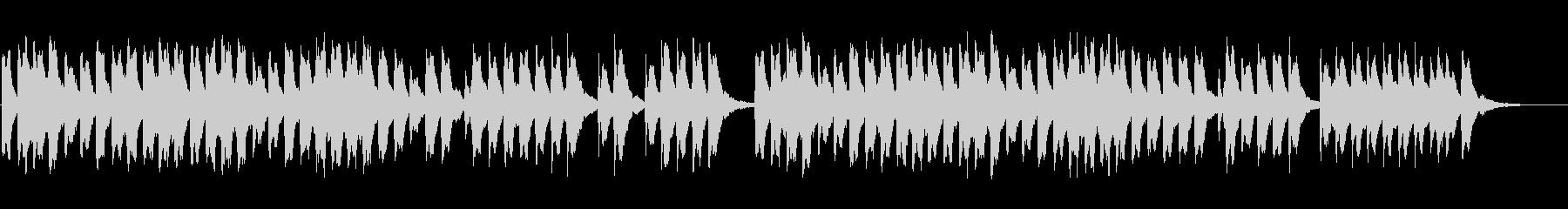 落ち着いたビブラフォンの未再生の波形