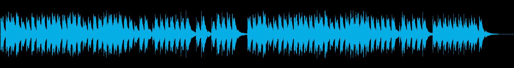 落ち着いたビブラフォンの再生済みの波形