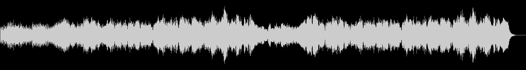 「アヴェ・マリア」TP&Organの未再生の波形