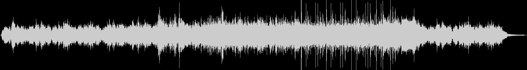 ラグジュアリーなピアノエレクトロの未再生の波形