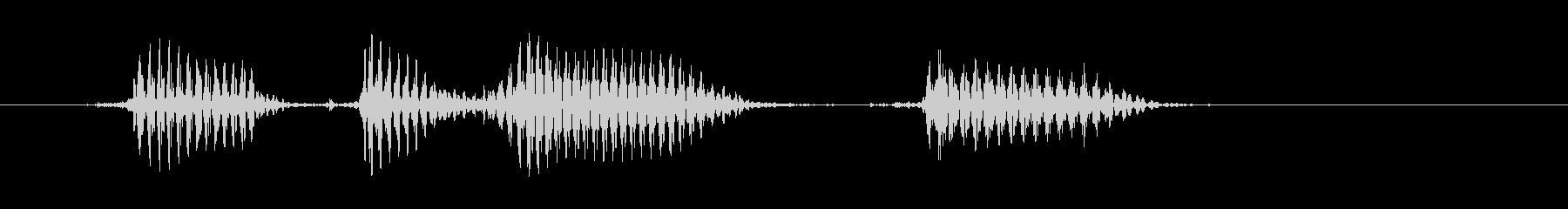 ティーンオスC:ハッピーバースデーの未再生の波形