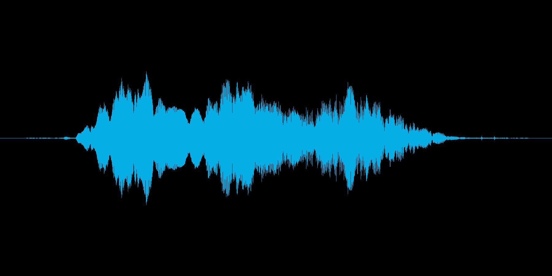 (おばけが喜ぶ声)の再生済みの波形