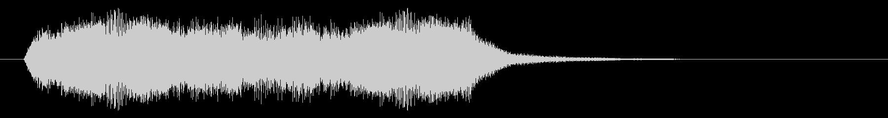絶望 パイプオルガンのジングルの未再生の波形