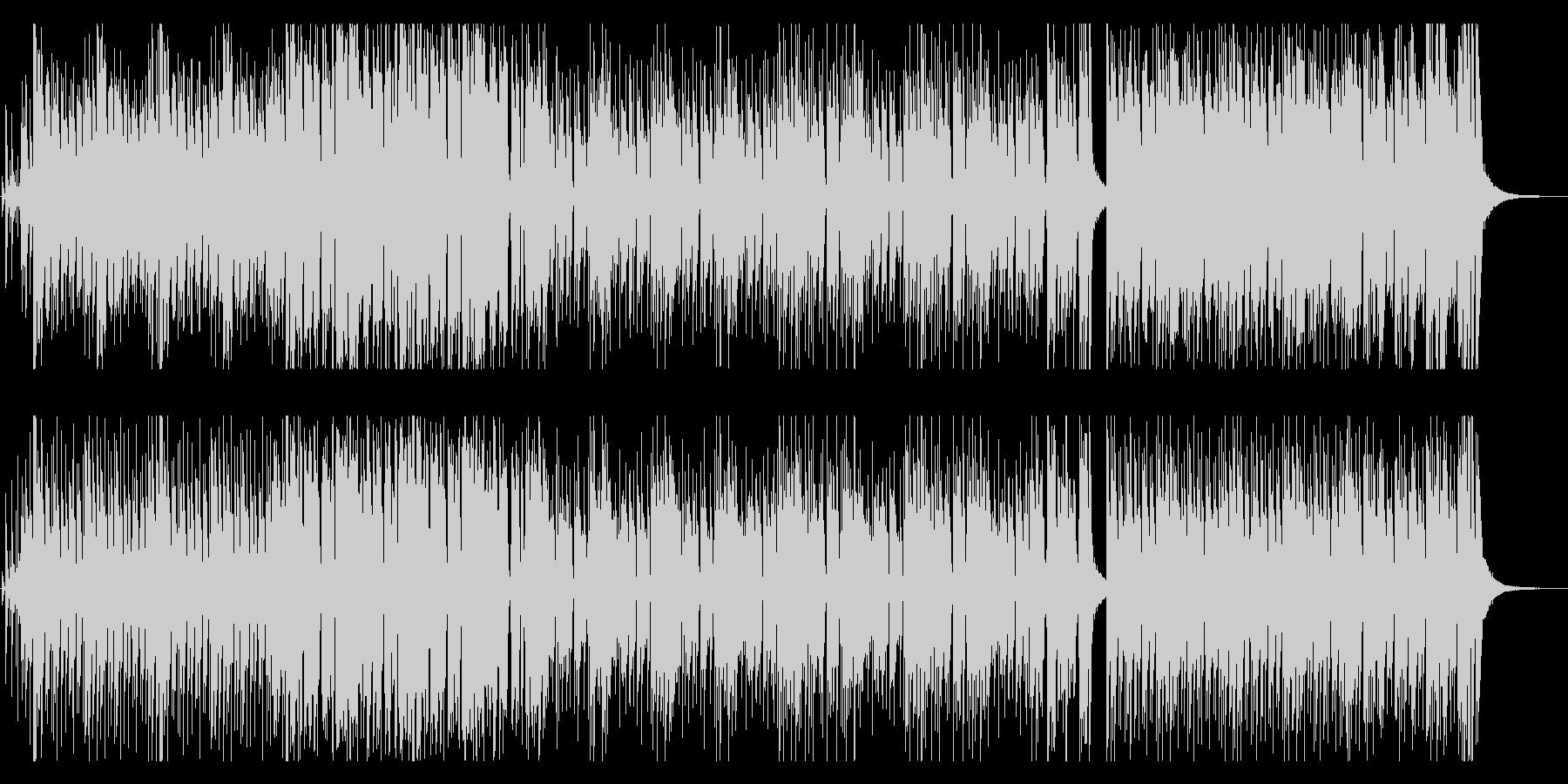 トランペットが印象的なファンク・ジャズの未再生の波形