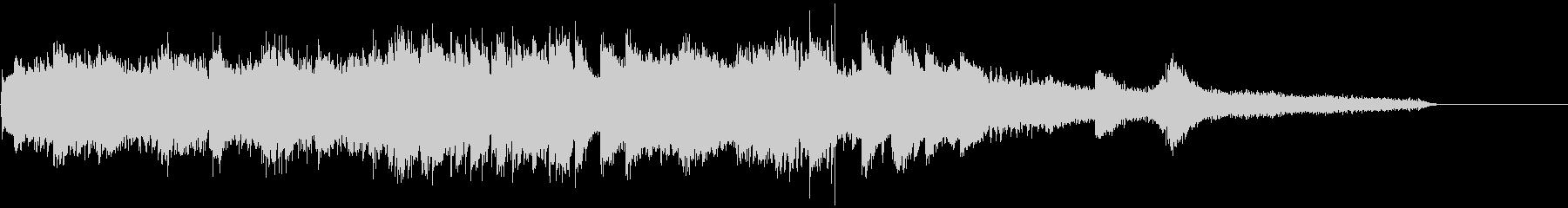 ピアノによるアイキャッチ(印象派風 2)の未再生の波形