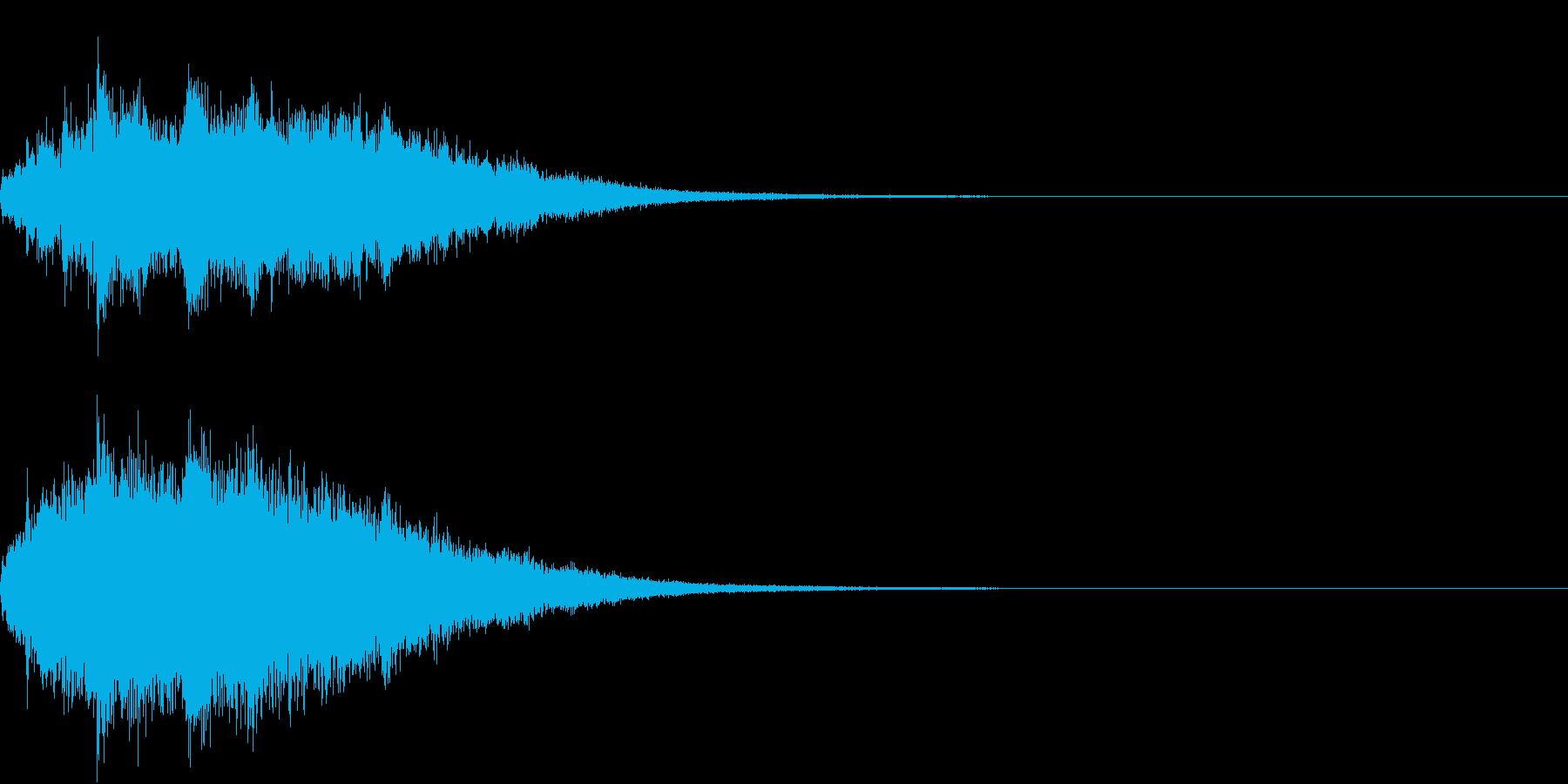 キラキラ 変化 おまじない 魔法 08の再生済みの波形