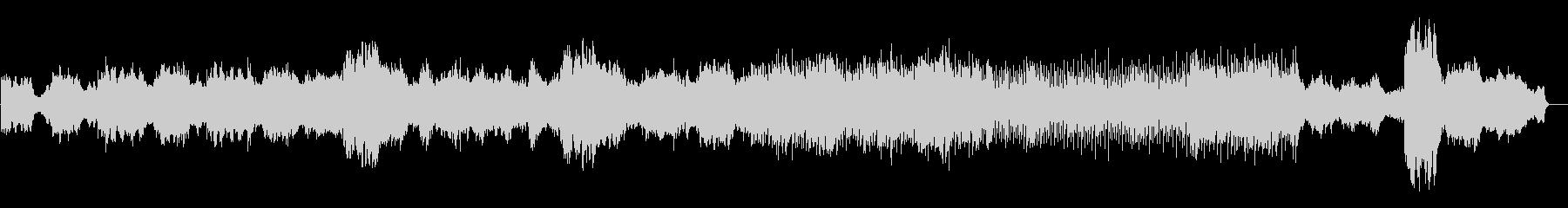 エキゾチックな民族音楽風ボーカル曲の未再生の波形