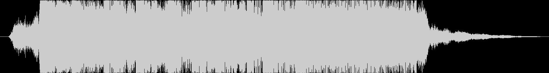 クールなギターカッティングが入るジングルの未再生の波形