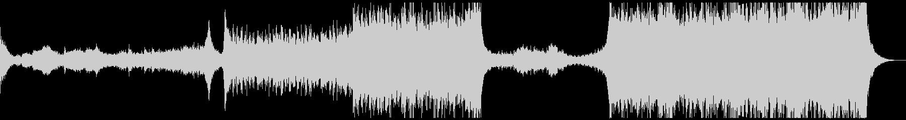 エネルギッシュなシンフォニックストリングの未再生の波形