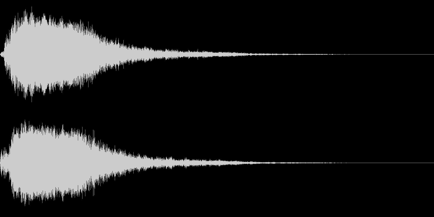 シャキーン!ド派手なインパクト効果音37の未再生の波形