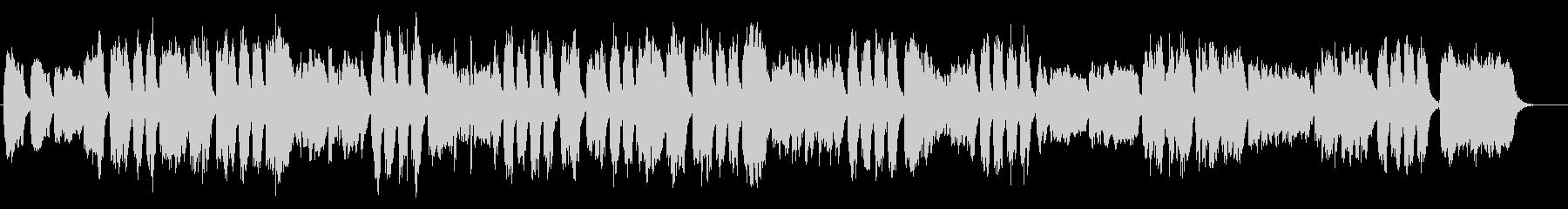 クラシック ハレルヤ合唱 パイプオルガンの未再生の波形