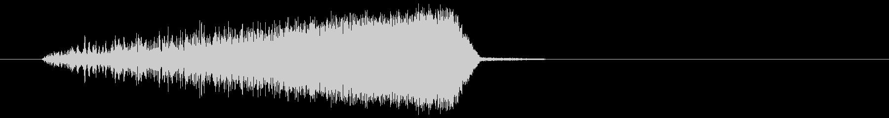 ヒュイィィ(力や気を溜める音) 01の未再生の波形