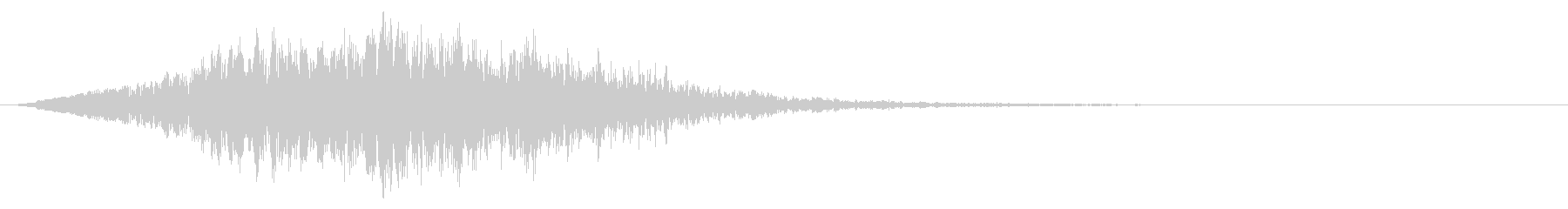 メカやロボの起動音「ブーン!」8の未再生の波形