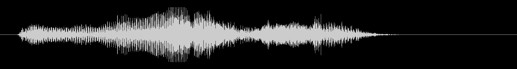 腹の虫-13(腹ペコ・ぐう〜)の未再生の波形