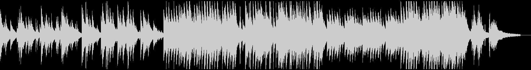 感動シーン優しく包むようなピアノバラードの未再生の波形