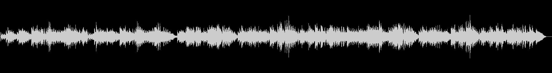 G線上のアリア(生演奏ヴァイオリン)の未再生の波形