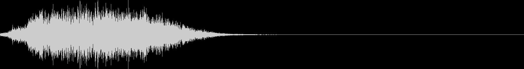 グシャ!刀や剣の斬撃音 11の未再生の波形